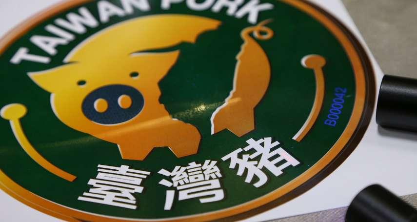 觀點投書:台豬標示貼紙是道士畫符嗎?