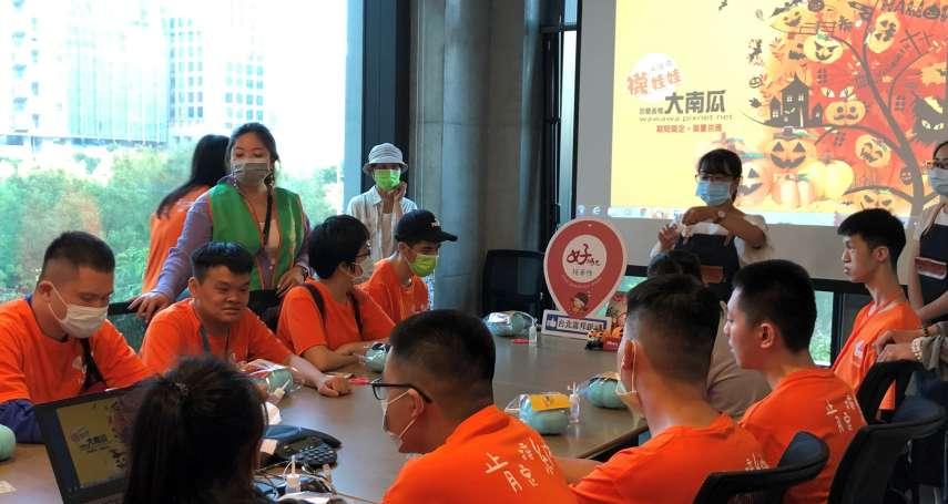 台北富邦銀行積極落實ESG 關懷星兒擴大響應藍色南瓜運動