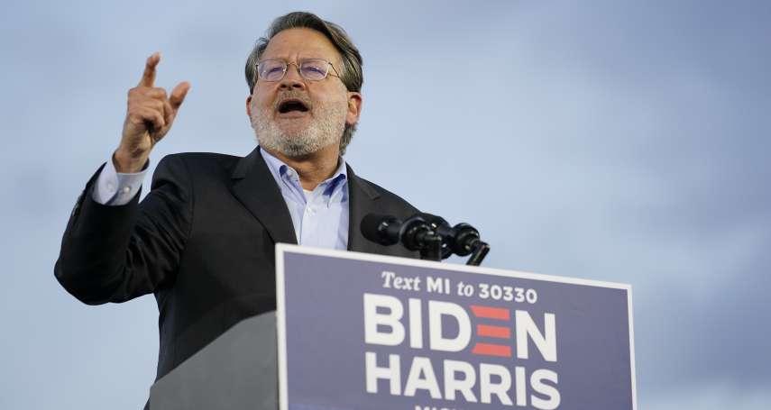 2020美國大選》激烈程度不下於總統選舉,兩黨爭奪聯邦參議院控制權!