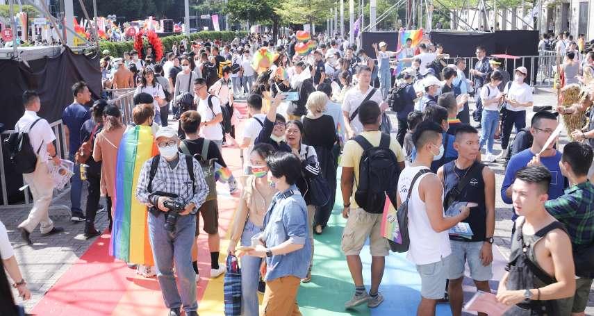 疫情後地表最大同志遊行登場 主辦單位估逾13萬人一起「成人之美」