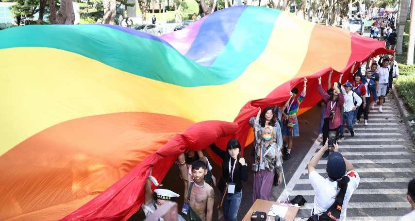 同志大遊行今登場 祁家威談同婚:台灣下一步要解決這問題