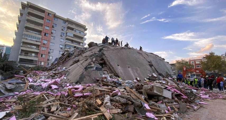 愛琴海7.0強震》至少45死、900傷 土耳其還有180人受困瓦礫堆下