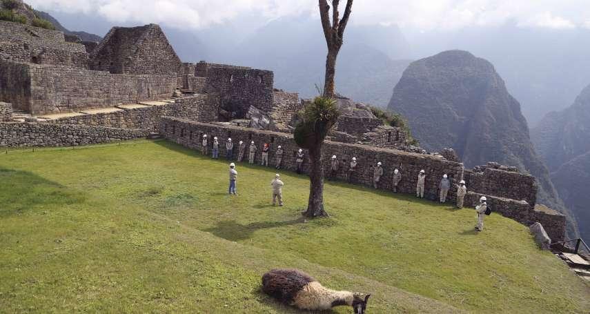 觀光勝地變鬼城!祕魯疫情重創旅遊業 「全球最佳」導遊改賣冰維生