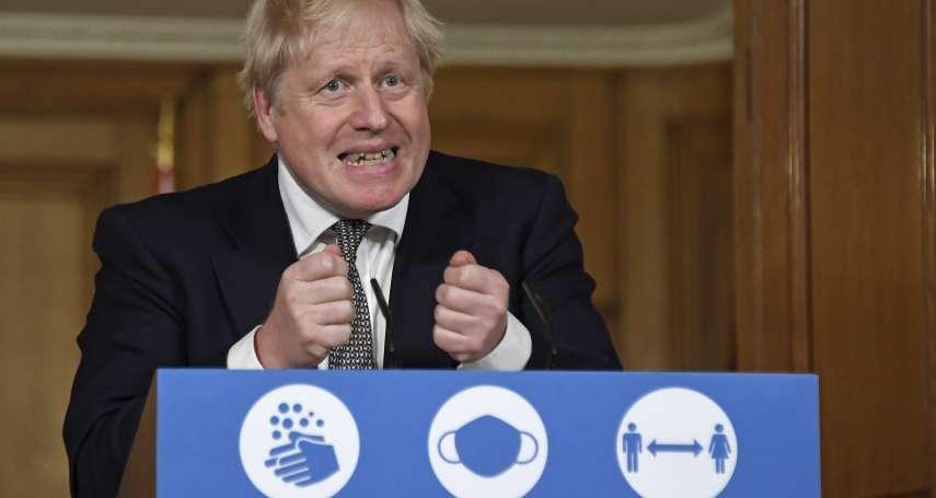新冠風暴》英國確診數破百萬!首相強森二度下達禁足令