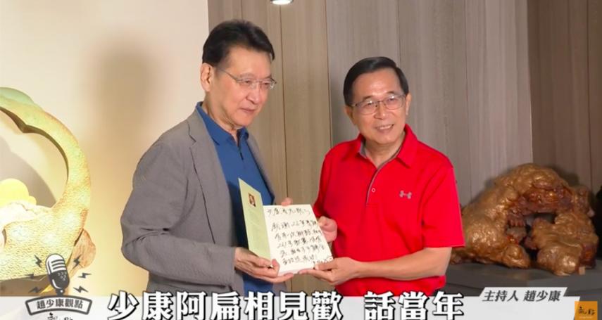 民進黨都拿過他的錢?陳水扁:沒拿的出聲一下好不好?