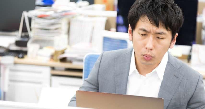 為何台灣離職率這麼高?他遊走4國家揭台灣慣老闆最惡劣真面目