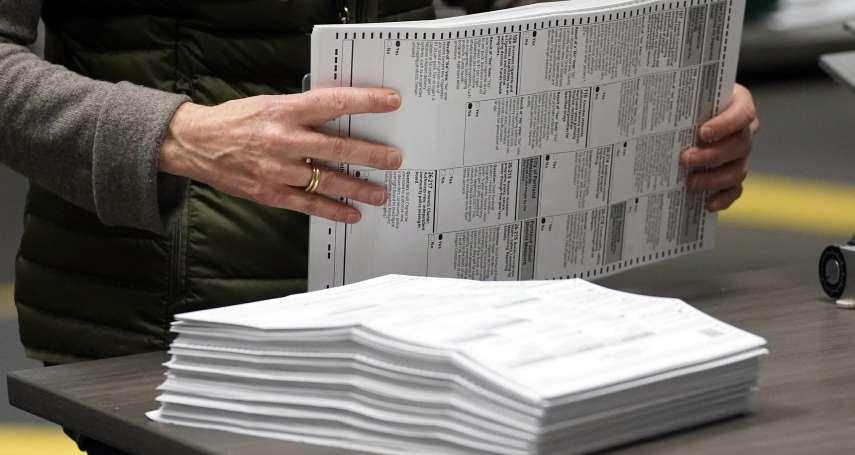 手握20張選舉人票,賓州已成全美關注焦點:兩黨支持者聚集費城計票中心示威