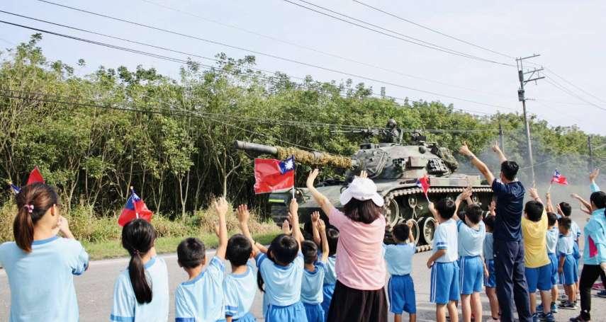 戰備周》小學生路邊「捕獲」CM11勇虎戰車 國防教育「教材」氣場強大