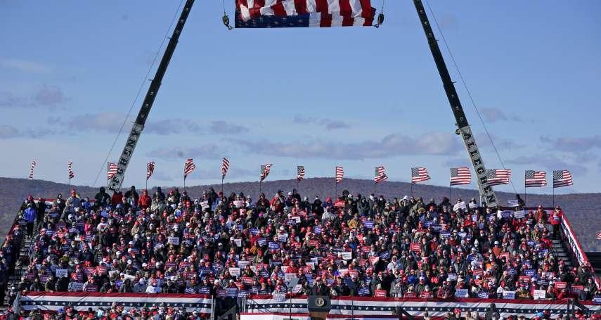 美國總統大選》民眾「含淚」二選一 習近平、普京或成最大贏家!