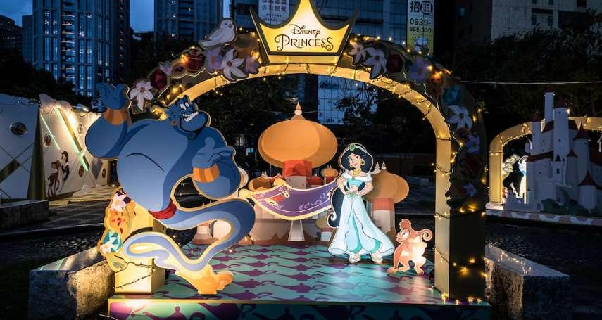 「迪士尼公主的童話森林」進駐萬坪公園 歡樂耶誕城超好拍秒殺記憶卡