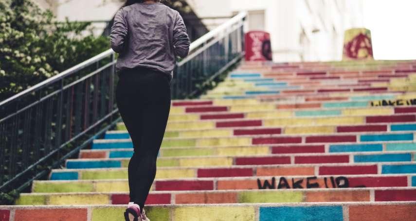 什麼時間運動對身體最好?醫學期刊揭最佳運動時間,能有效預防這兩種癌症發生