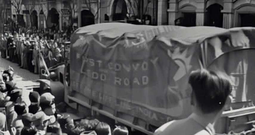 布萊頓卡車女屍案兇手是誰?一屍兩命死狀悽慘、屍體還被塗滿橄欖油,百年懸案至今無人能解