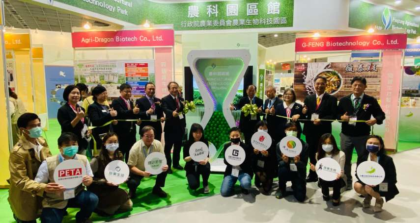 亞太區農業技術展覽開展 農科園區買家洽談熱絡