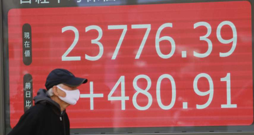 2020美國大選》亞股漲至近3年最高點 10年期美債殖利率走跌、美元漲後回落