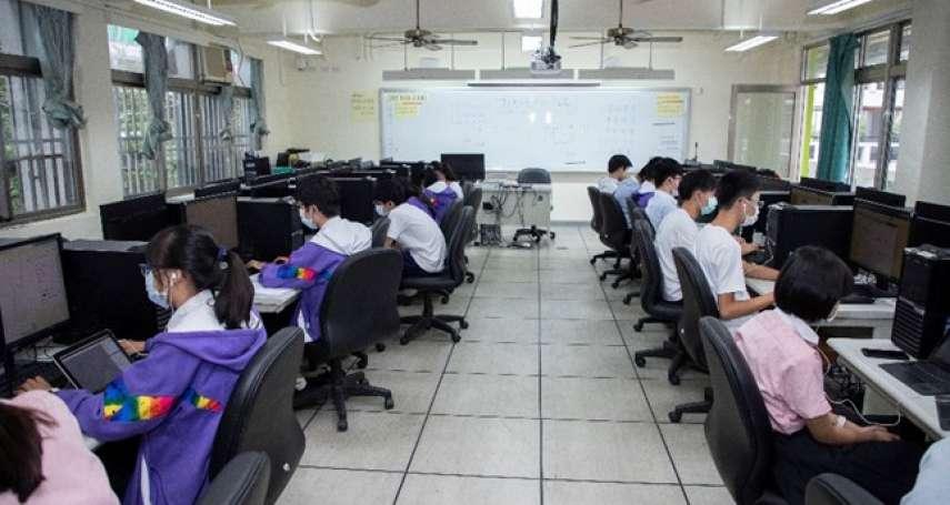 跨域備課線上學校 引領學子展現自主學習力