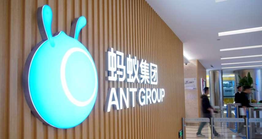 螞蟻暫緩上市,史上最大IPO叫停:馬雲批評金融監管惹惱北京?