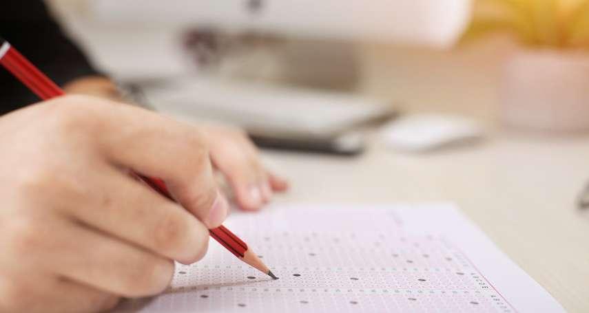 學測數學也太難!成績出爐5標都下降,頂標僅11級分成各科最低