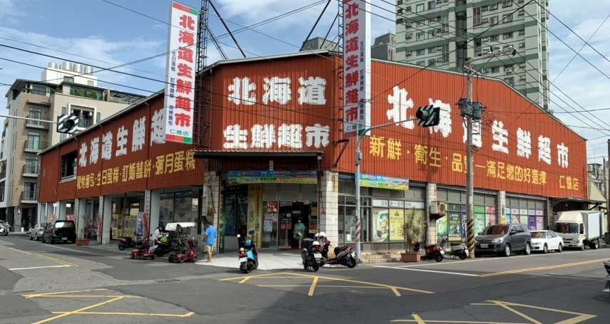 台南今年店面王現身,2.5億元透天店面竟在這!