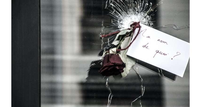 張家綺觀點:五年前,我走進巴黎恐攻現場
