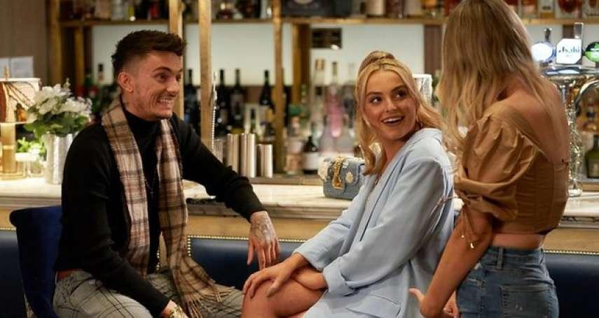 BBC考驗情侶關係:《僅此一晚》戀人與別人約會的「後果」