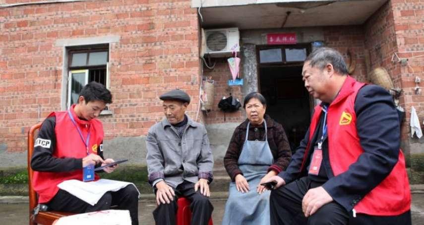 第7輪人口普查起跑,中國會再開放生育管制嗎?專家:應正視人口老化危機