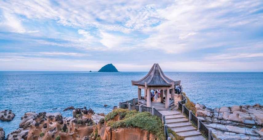 北台灣最美的風景原來在這裡!盤點10處值得一訪的山海絕美秘境,遠眺真的超愜意
