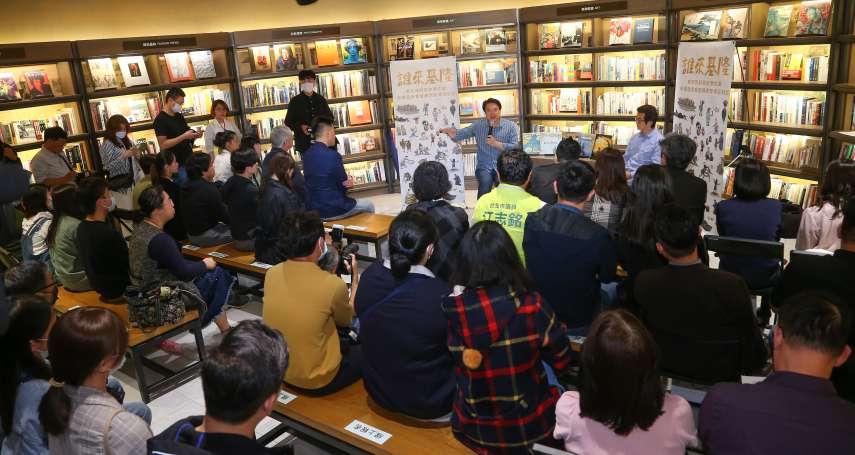 台灣觀光行銷輸在哪?魏德聖自嘲:日本把沒什麼做到有什麼,我們相反