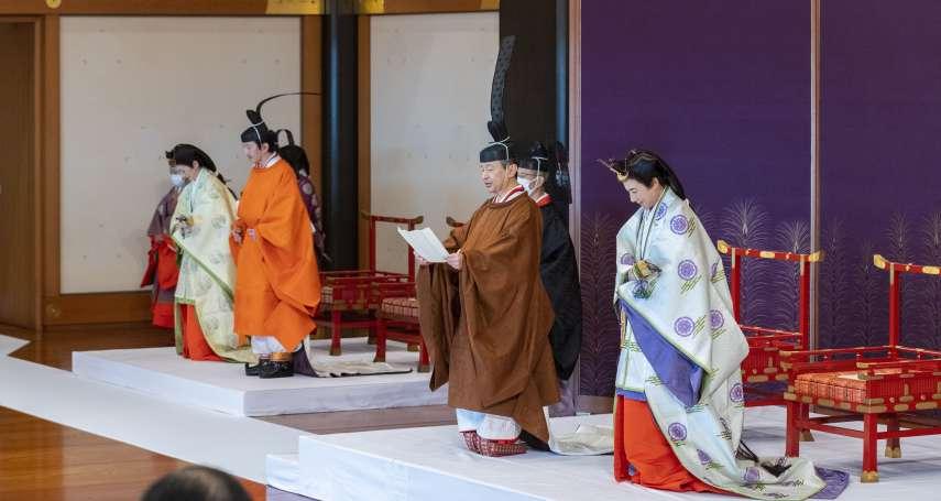 解析》日本「立皇嗣」之禮:天皇弟弟文仁宣告為第一順位繼承人 皇位傳不傳女再成焦點