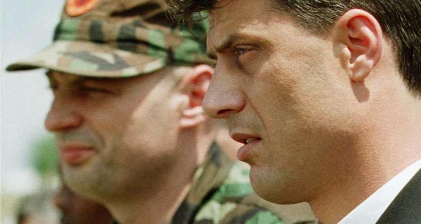 他是獨立建國英雄,還是血腥戰爭罪犯? 科索沃總統面臨司法指控黯然下台