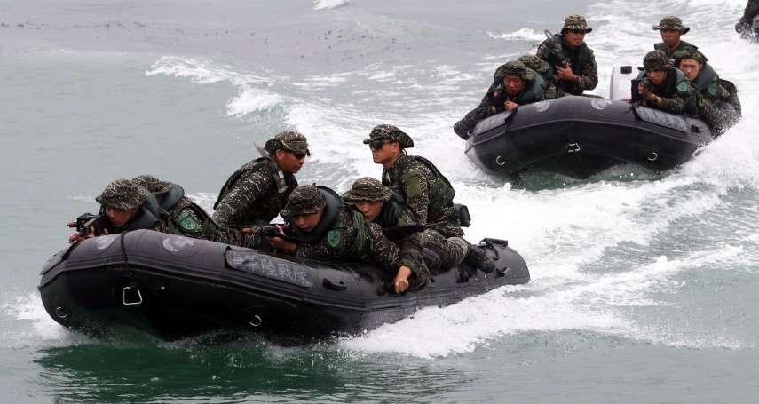 朱駿觀點:放出不精準軍事信息,台獨是測試老美底線
