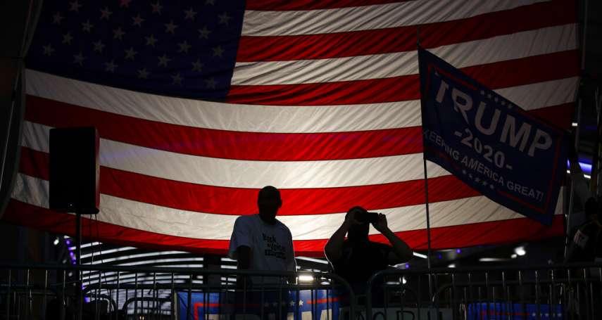 觀點投書:美國應學儒家中庸式民主