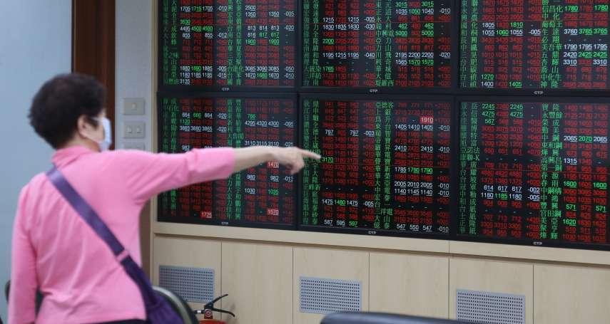 台股小漲5.6點,成交量卻爆5306億天量!多空激戰,這是外資趁機出貨嗎?