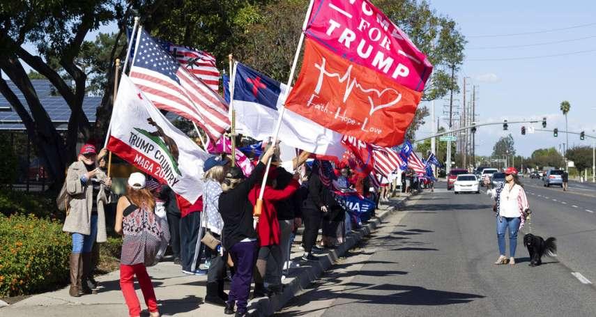 「我們才是贏家!」川普支持者華府上街遊行 控拜登「偷竊」選舉