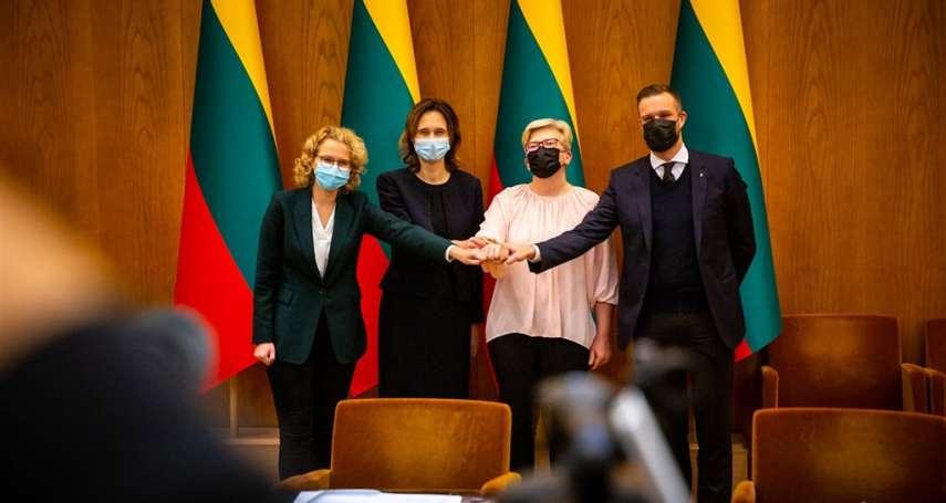 不顧北京反對!立陶宛新執政聯盟:支持為自由奮鬥的台灣人民