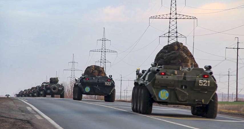 納卡戰爭》俄羅斯主導停火協議,西方影響力恐被邊緣化