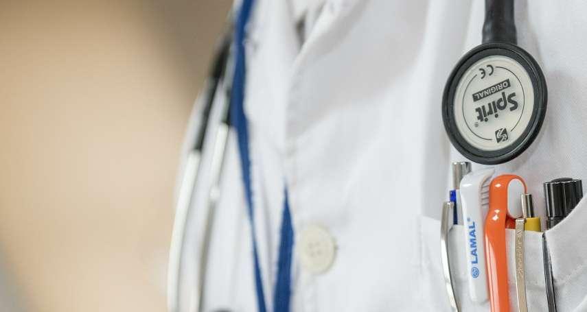 為什麼我不建議你選填公費醫學系?
