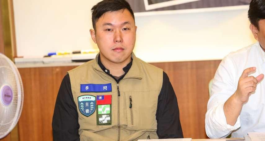 藍委促開放連江與中國旅遊泡泡 李問:馬祖人來台難道要隔離14天?