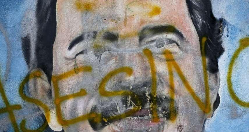 台灣友邦尼加拉瓜國會通過修憲案、仇恨犯罪最高可判無期徒刑!人權組織:總統迫害政敵的手段