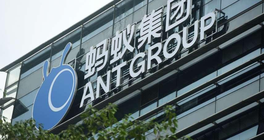螞蟻IPO被喊停原因:槓桿玩太大?股東有反勢力?