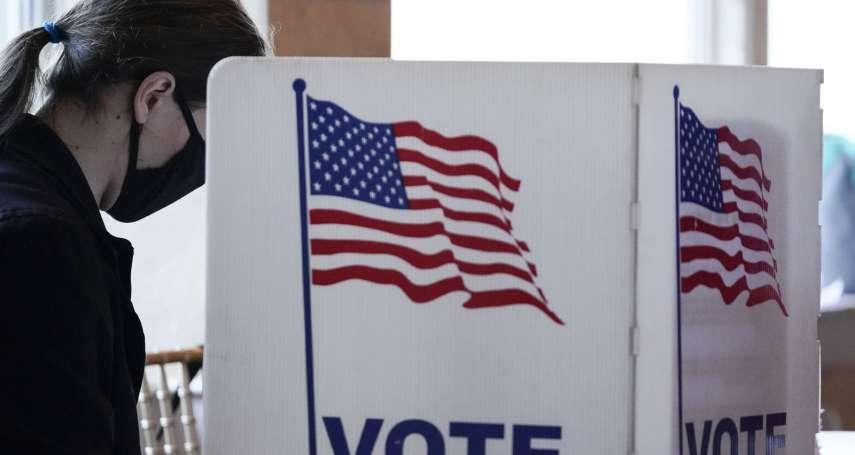 美國大選民調不凖?還是成代罪羔羊?