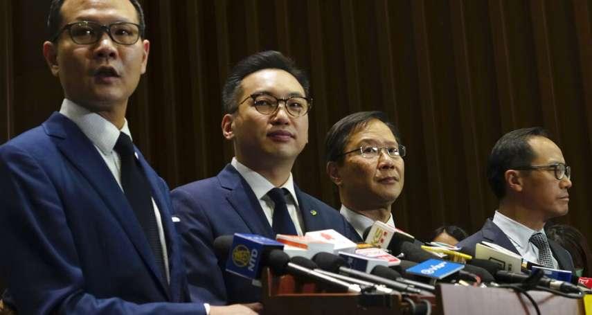 北京下令剝奪「港獨」議員資格,五眼聯盟發表聯合聲明:中國應撤回決定,讓民主派議員馬上復職