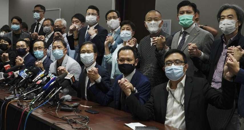 香港雙十一震撼彈:「一國兩制今日正式死亡!」泛民陣營議員集體總辭抗議DQ