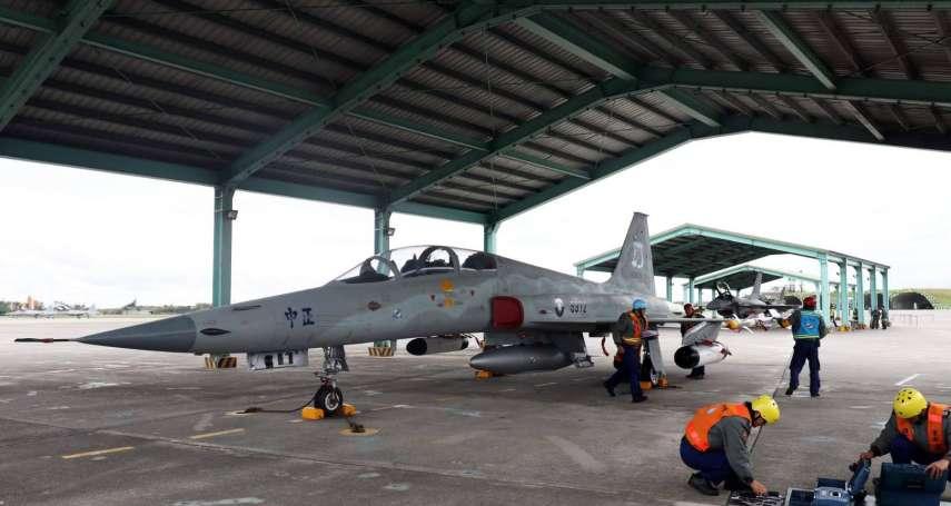 F-5E空中擦撞》失聯飛官潘穎諄 空軍證實尋獲遺體