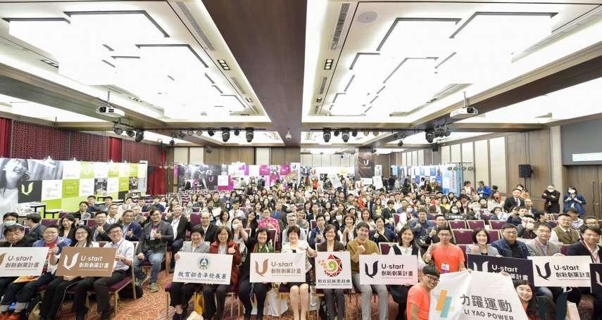 原民會、青年署合力推U-start原漾計畫 讓原青團隊實現創業夢想