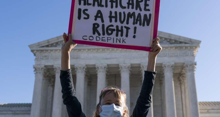 歐巴馬健保存廢》單一條款違憲就整部法律失效?美國保守派大法官這麼看