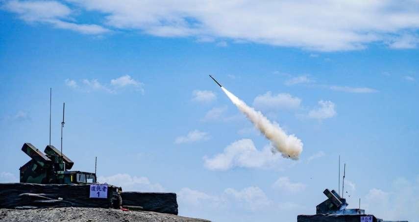 觀點投書:台灣防空能力很強?那是我們忘了野戰防空