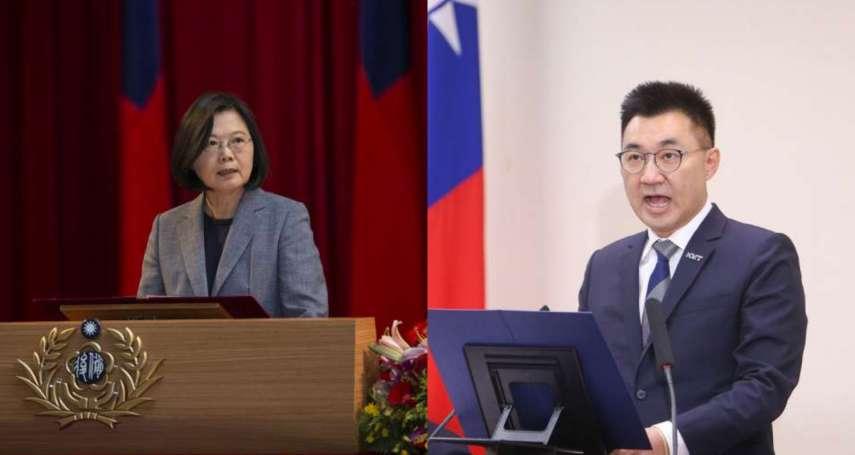 嘆「和平統一」無望!中國學者怒嗆:國民黨比民進黨台獨