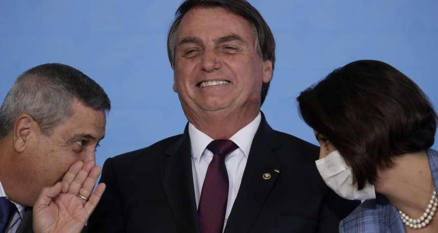 「是人終歸一死」!巴西新冠飆破570萬例 「熱帶川普」博索納羅要人民「別像個娘們」