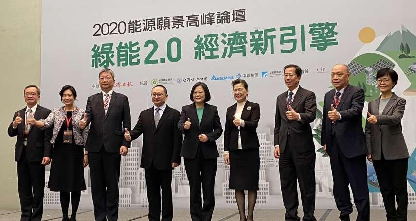 CIP呼籲堅定離岸風電本土化政策  帶領台灣供應鏈打國際盃