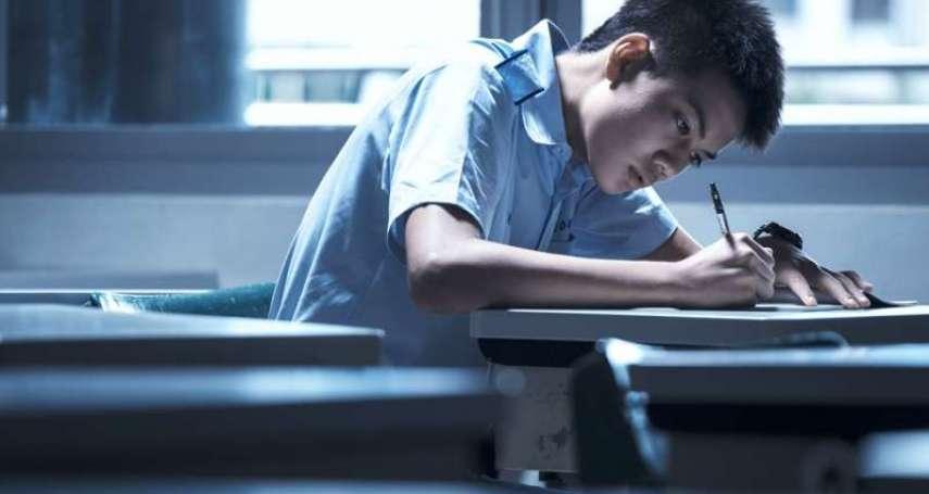 為何台大光環,會變成最致命的武器?他揭台灣教育2大黑暗面:別讓好成績取代了你自己